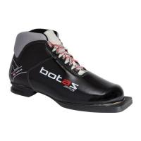 Lygumų slidinėjimo batai BOTAS ARENA NN 75