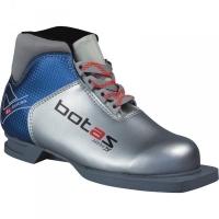 Lygumų slidinėjimo batai BOTAS ARENA NN 75 moteriški