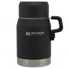 """Maisto termosas """"STANLEY MASTER"""" (0,5 L)"""