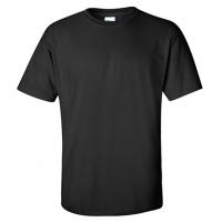 Marškinėliai trikotažiniai (vienspalviai) GILDAN